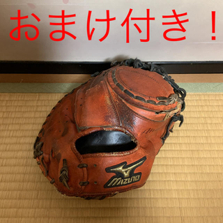 MIZUNO - ミズノプロ硬式阿部選手モデルキャッチャーミット