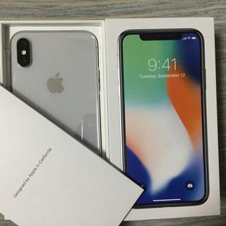 Apple - iPhone X 本体 新品未使用品
