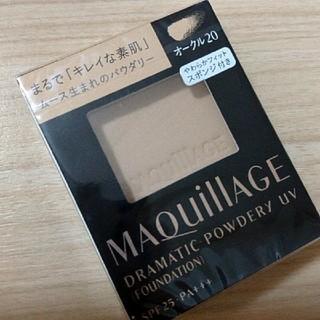 MAQuillAGE - マキアージュ ドラマティックパウダリー UV ファンデーション オークル20