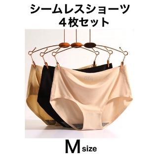 M 4枚セット シームレスショーツ パンティ ショーツ シームレス セット売り(ショーツ)