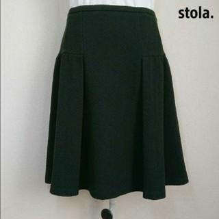 ストラ(Stola.)の《stola.》深緑 スカート(ひざ丈スカート)