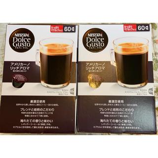 Nestle - ネスレ ネスカフェ ドルチェグスト アメリカーノ リッチアロマ 60個×2
