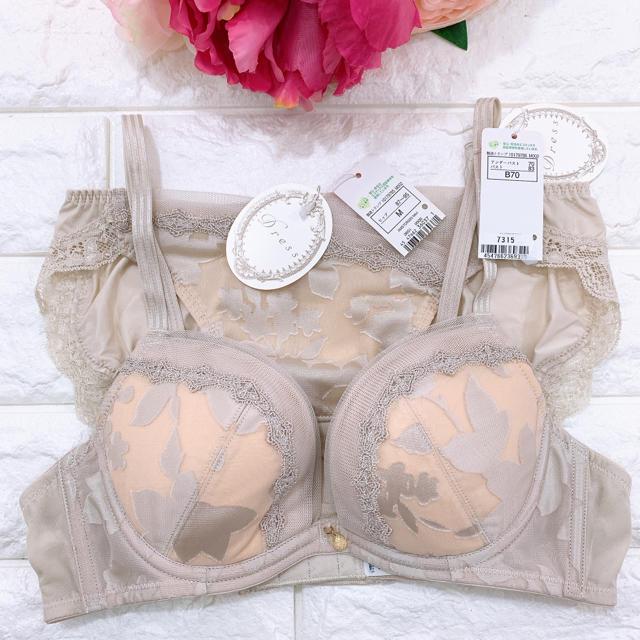 AMO'S STYLE(アモスタイル)のyk様専用Dress ブラ&ショーツ2点セット B70M  アモスタイル  新品 レディースの下着/アンダーウェア(ブラ&ショーツセット)の商品写真