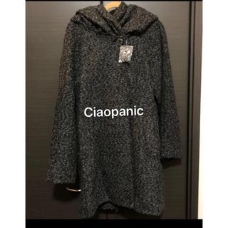 チャオパニック(Ciaopanic)のチャオパニックコート 新品未使用(その他)