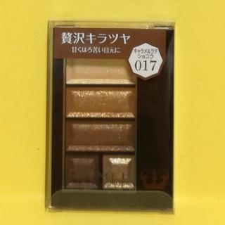 RIMMEL - 新品 リンメル ショコラスウィートアイズ 017
