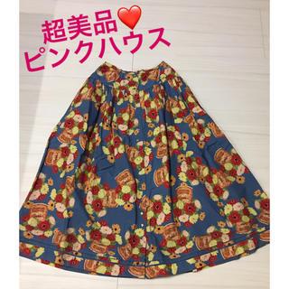 ピンクハウス(PINK HOUSE)の超美品❤️ピンクハウス フレアスカート ロングスカート❤️ガーベラ 花柄(ロングスカート)