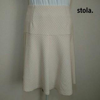 ストラ(Stola.)の《stola.》 アイボリー スカート(ひざ丈スカート)