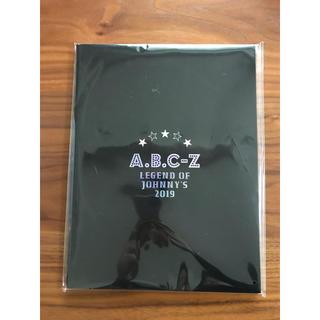 A.B.C.-Z - ABC-Z  日生劇場 限定ノート