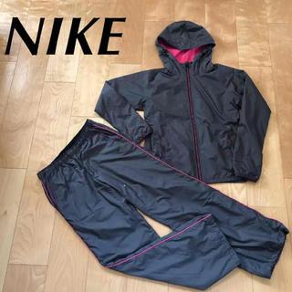 NIKE - ★ NIKE ナイキ レディース ウインドブレーカー 上下 S ジャージ