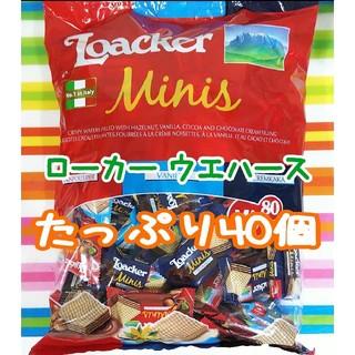 コストコ - mieko.gondai.3様専用