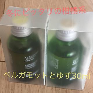 MUJI (無印良品) - 【新品未使用】無印良品 アロマオイル ゆずとベルガモット 30ml 2本