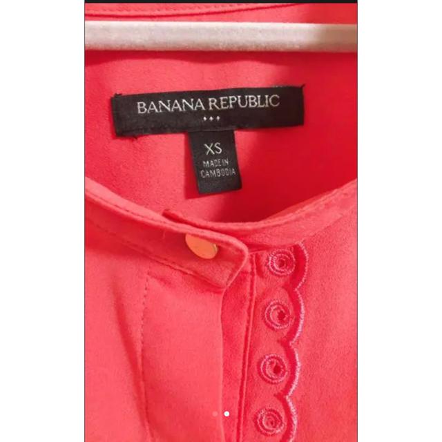 Banana Republic(バナナリパブリック)の定価15,000円 バナナリパブリック ブラウス ピンク ゴールド レディースのトップス(シャツ/ブラウス(長袖/七分))の商品写真