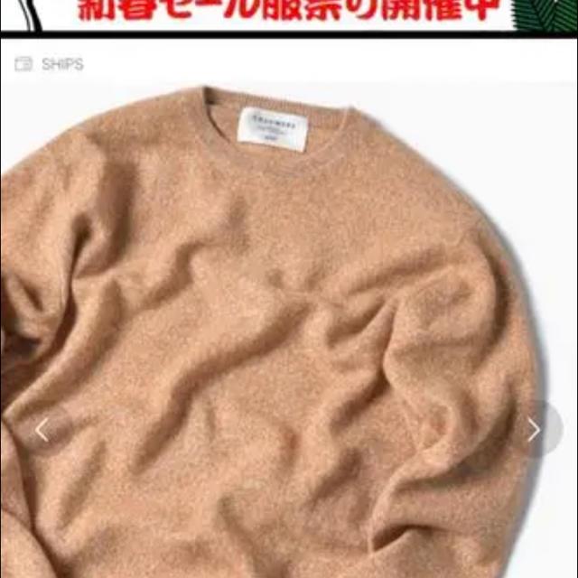 SHIPS(シップス)の【SHIPS】ニット セーター メンズのトップス(ニット/セーター)の商品写真