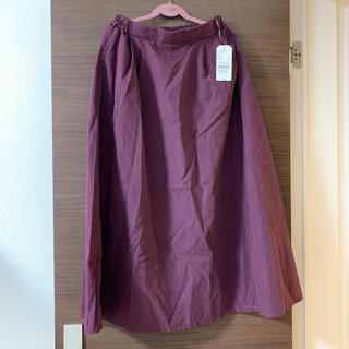 chocol raffine robe - 🌷 ピーチ起毛ロングスカート 【新品未使用品】