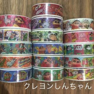 クレヨンしんちゃん マスキングテープ 16個(キャラクターグッズ)