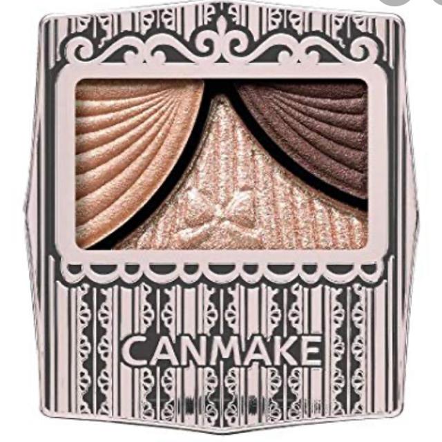 CANMAKE(キャンメイク)のキャンメイク ジューシーピュアアイズ01 コスメ/美容のベースメイク/化粧品(アイシャドウ)の商品写真