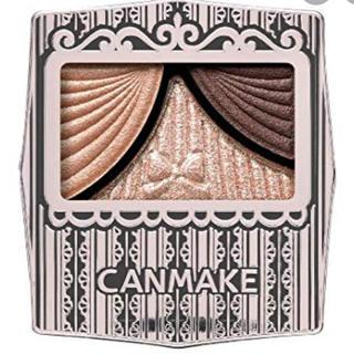 CANMAKE - キャンメイク ジューシーピュアアイズ01