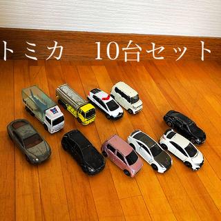 Takara Tomy - トミカ 10台セット