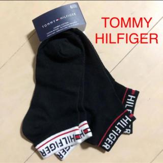 TOMMY HILFIGER - 未使用 TOMMY HILFIGER  靴下 2足セット 送料込み