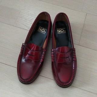 リーガル(REGAL)の靴(スリッポン/モカシン)