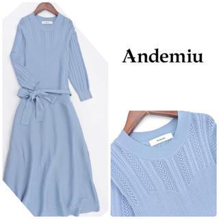 Andemiu - Andmiu ライトブルー ニットワンピ