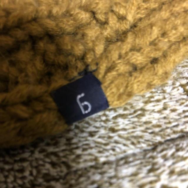 RAGEBLUE(レイジブルー)の早い者勝ち!RAGEBLUE マフラー キャメル メンズのファッション小物(マフラー)の商品写真
