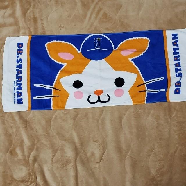 横浜DeNAベイスターズ(ヨコハマディーエヌエーベイスターズ)のベイスターズタオル スポーツ/アウトドアの野球(応援グッズ)の商品写真