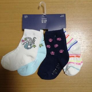 ギャップ(GAP)のGAP 靴下 6ヵ月から1歳 4足セット(靴下/タイツ)