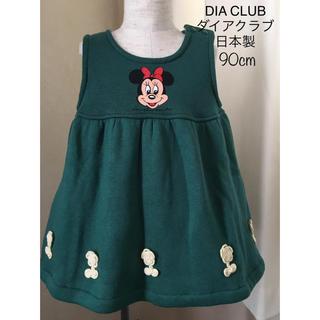 Disney - DIA CLUB ディアクラブ ミニー 秋冬 ワンピース 90cm 日本製