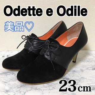オデットエオディール(Odette e Odile)の美品 odette e odile ブーティー 23.0 黒 革 レースアップ(ブーティ)