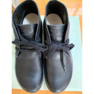 ビルケンシュトック(BIRKENSTOCK)のビルケンシュトック スカルバ(ローファー/革靴)