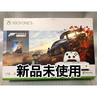 Xbox - Xbox One S 1 TB Forza Horizon 4 同梱版