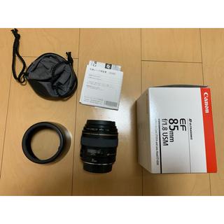 Canon - EF85mm f1.8 USM