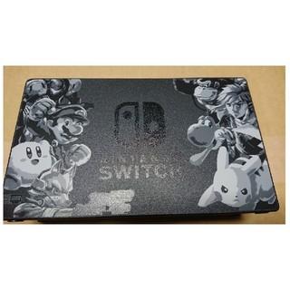 Nintendo Switch - ニンテンドースイッチ ドック スマブラ