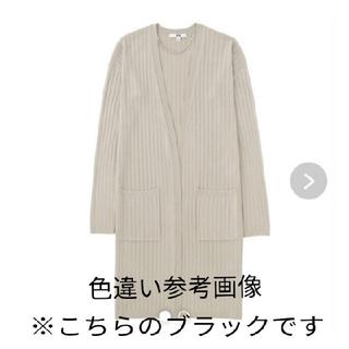 UNIQLO - 【美品♡】ユニクロ リブ ロングニットカーディガン 黒 M