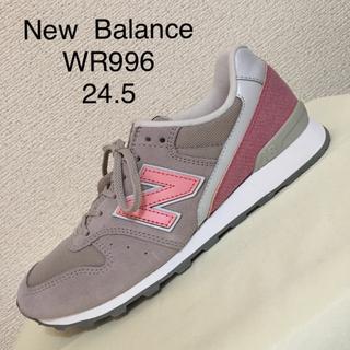 ニューバランス(New Balance)の☆未使用☆ニューバランス WR996 グレイッシュベージュ×ピンク 24.5cm(スニーカー)