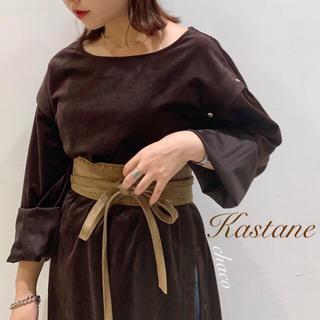 Kastane - 2019AW🐻¥8690【Kastane】カルゼボタンスリットワンピース