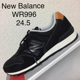 ニューバランス(New Balance)の☆新品☆ニューバランス WR996 ブラック 24.5cm(スニーカー)