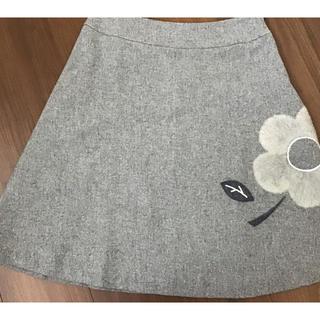 M'S GRACY - エムズグレーシー グレー スカート 40 サイズ 美品