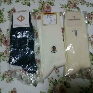 クリスチャンディオール(Christian Dior)のクリスチャンディオール、トラサルディ、マクレガー靴下3点セット(ソックス)