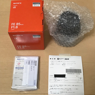 SONY - 未使用品 SONY 単焦点レンズ FE 85mm F1.8 SEL85F18