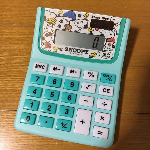 SNOOPY(スヌーピー)のスヌーピー 電卓 計算機 グリーン インテリア/住まい/日用品の文房具(その他)の商品写真
