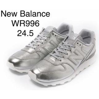 ニューバランス(New Balance)のkoala様 専用☆新品☆ニューバランス WR996 シルバー 24.5cm(スニーカー)
