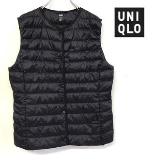 UNIQLO - 美品 UNIQLO ウルトラ ライトダウン 2wayコンパクト ベスト