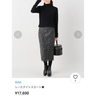 IENA - イエナレーススカート