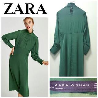 ZARA - ZARA ロングワンピース グリーン