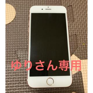 Apple - iPhone 6s  ピンクゴールド