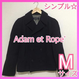 アダムエロぺ(Adam et Rope')のAdam et Rope アダム エ ロペ ピーコート ネイビー ベーシック(ピーコート)
