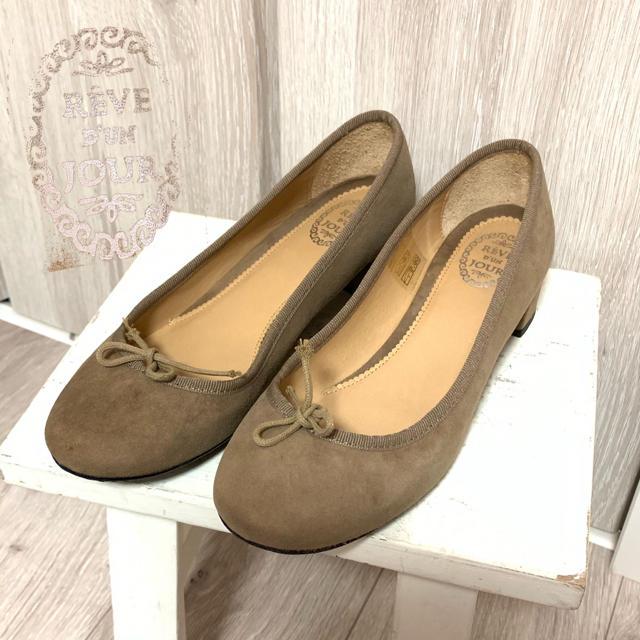 repetto(レペット)のレーヴダンジュール✴︎シンプルバレーパンプス♡ レディースの靴/シューズ(ハイヒール/パンプス)の商品写真