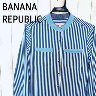 バナナリパブリック(Banana Republic)のBANANA REPUBLIC 長袖シャツ ストライプ ブルー(シャツ/ブラウス(長袖/七分))